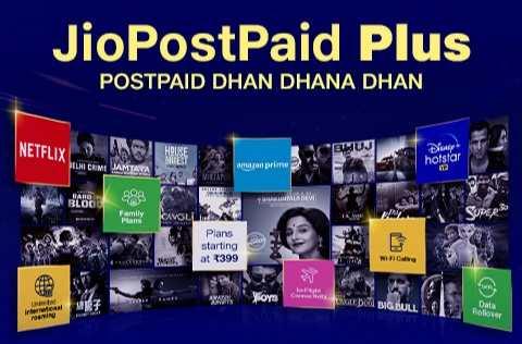 jio post paid plans list in 2020 | 399 जिओ पोस्टपेड प्लान