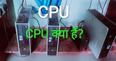 cpu kya hai?cpu full from in hindi